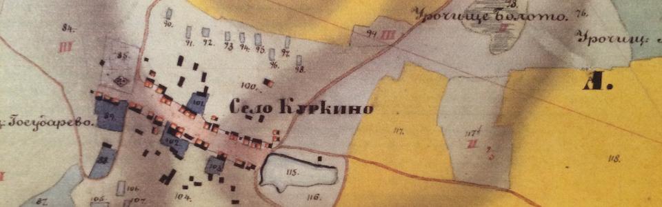 oldKurkino